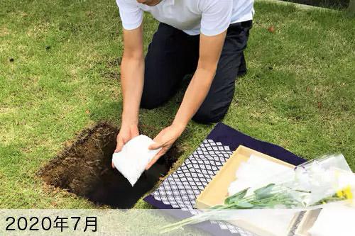 2020年7月に千葉県・樹木葬を実施