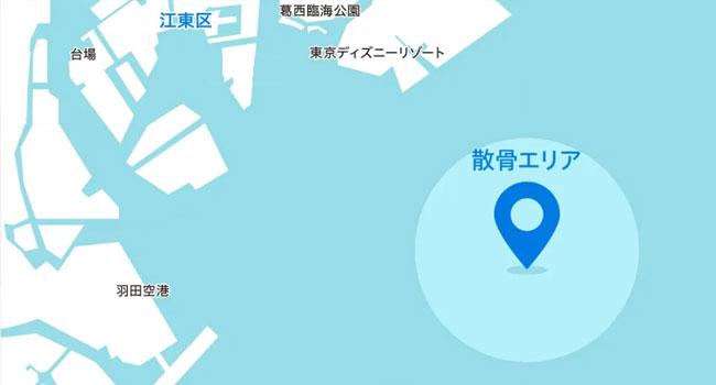 東京湾の散骨場所