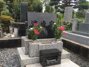 渡辺家のお墓