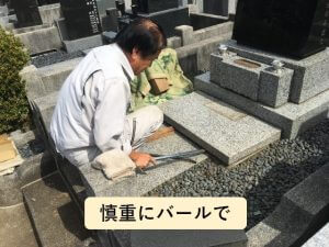 お墓の蓋をあける